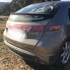 Opinión en compra de Honda Civic 8 gen - último mensaje por